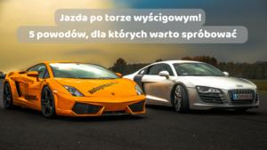 Lamborghini i Audi R8